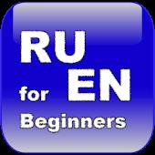 Vocabulary Trainer (RU/EN) Beg