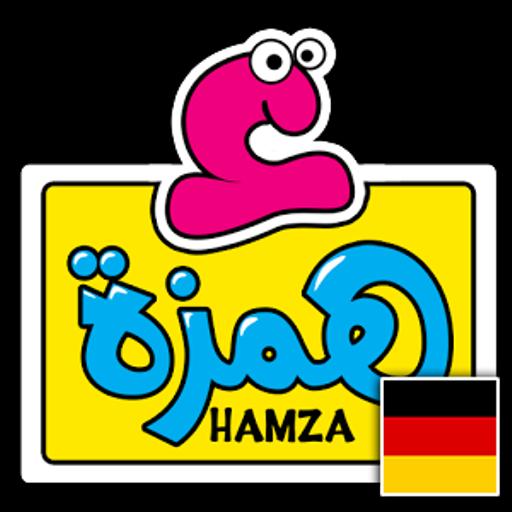Hamza & His Letters- German LOGO-APP點子