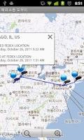 Screenshot of 해외쇼핑 도우미