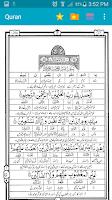 Screenshot of Urdu Quran (Word to Word)