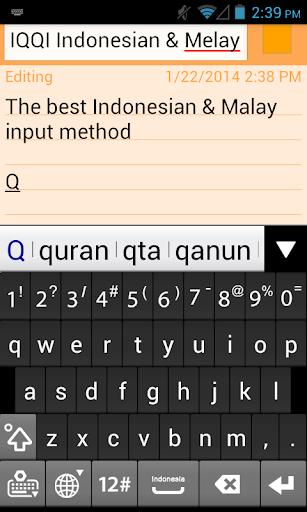 IQQI Indonesian Malay