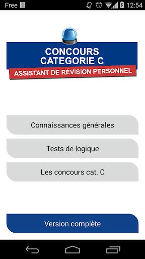 Concours catégorie C