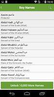 Screenshot of Muslim Names