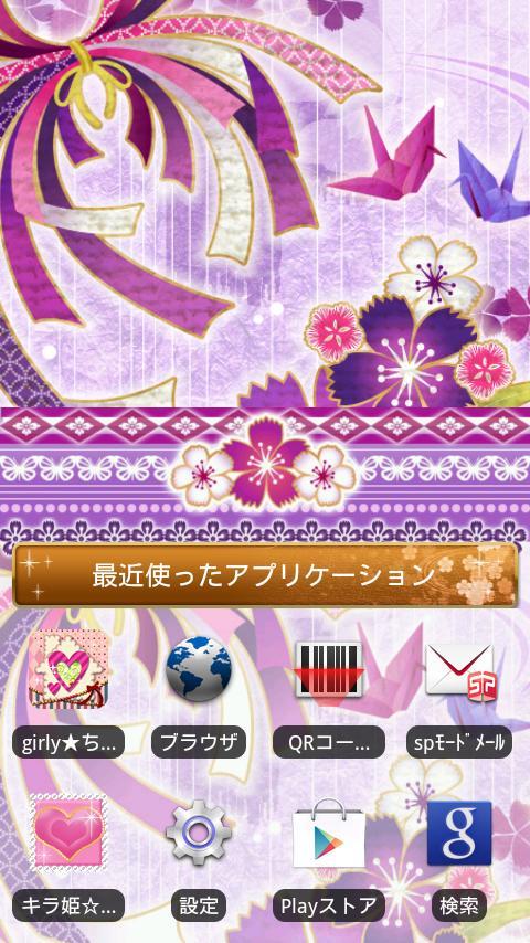 [Nadeshiko]Yamato Nadesiko- screenshot