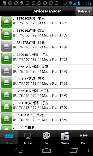 【免費媒體與影片App】CMS Mobile-APP點子