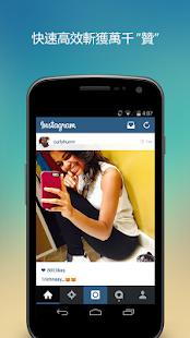 LikeBoost for Instagram