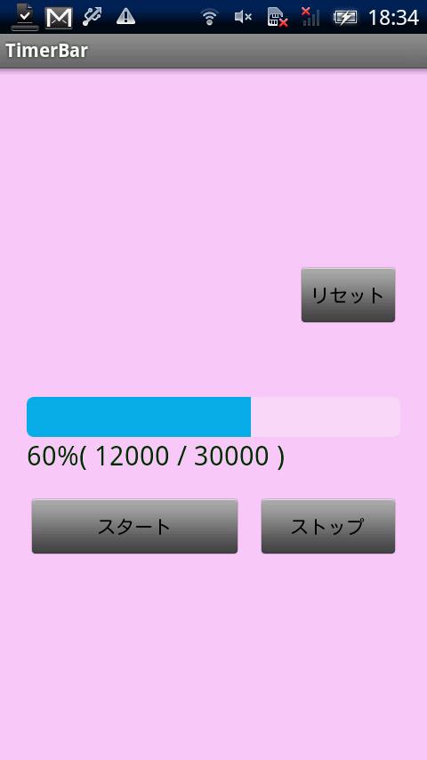 barTimer- screenshot