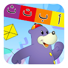Let's Learn Arabic with Zaky icon