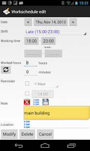 FlexR Pro (Shift planner) - screenshot thumbnail