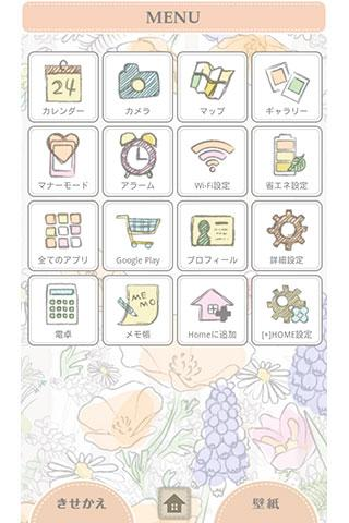 Spring season for[+]HOMEきせかえ - screenshot