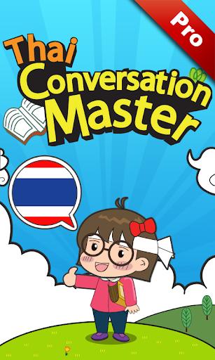 Thai Conversation MasterPRO