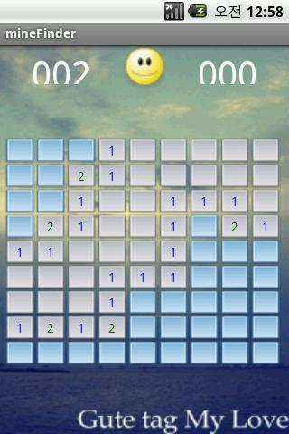Minesweeper - screenshot