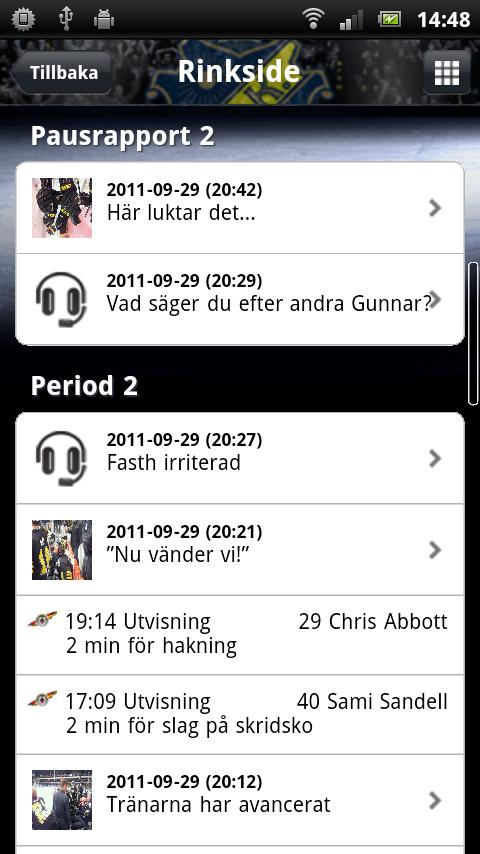 AIK Rinkside - screenshot