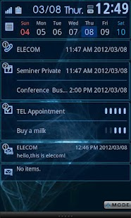 ELECOM bizSwiper- screenshot thumbnail