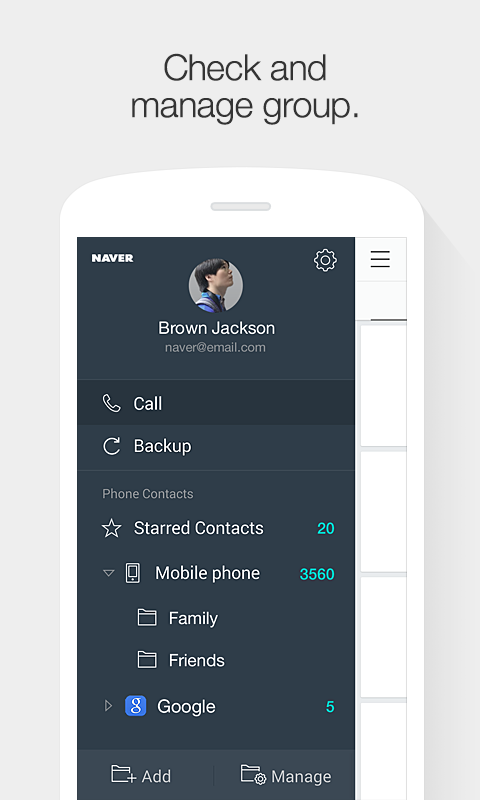 Naver Contacts & Dial- screenshot