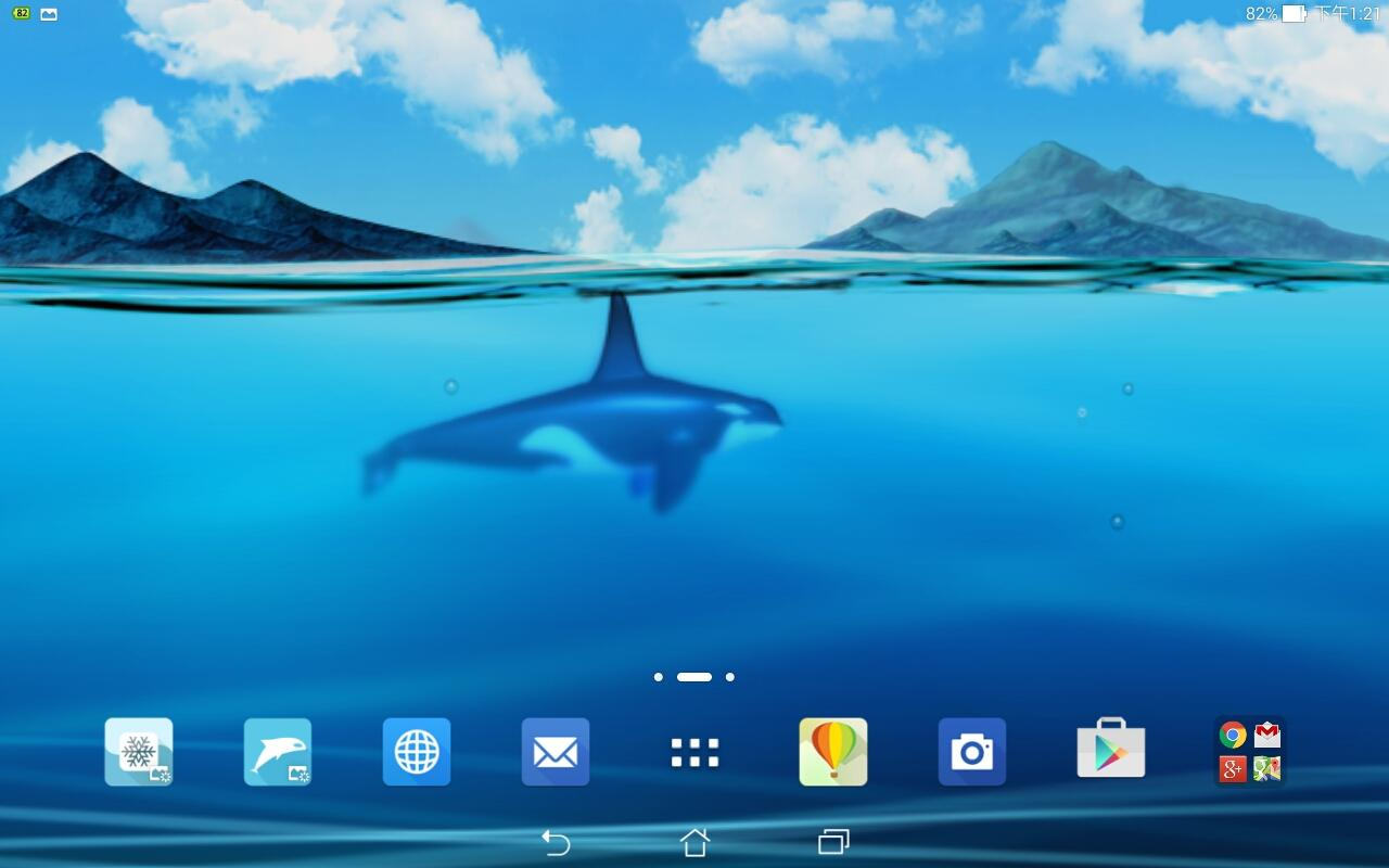 ASUS LiveOceanLive wallpaper Android Apps on Google Play