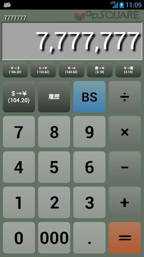 マイ電卓 読み:マイカル シンプルかつ多機能なマクロ電卓