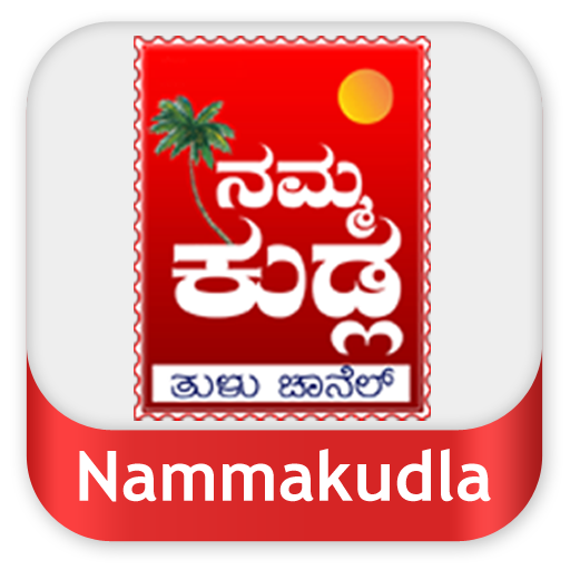 NammakudlaTV