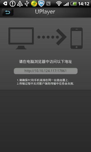 玩免費遊戲APP 下載UPlayer万能播放器 app不用錢 硬是要APP