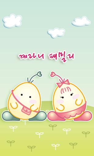 NK 카톡_계라니패밀리_hello 카톡테마