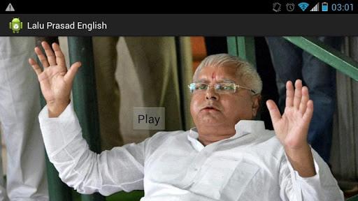 Indian Minister Comedy Speech.