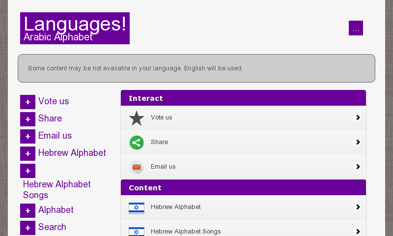 hebrew alphabet - android apps on google play