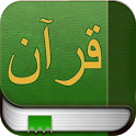 قرآن  (Quran in Farsi) icon
