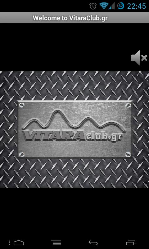 VITARAclub.gr - στιγμιότυπο οθόνης