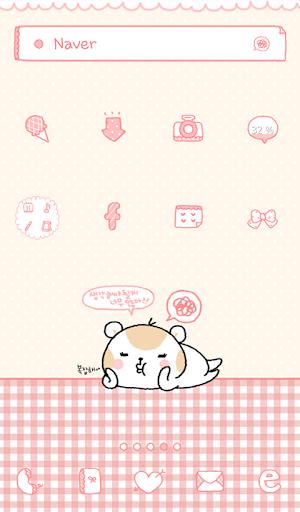 【免費個人化App】몽구스 봉쥬(복잡한날) 도돌런처 테마-APP點子