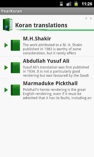 Koran: Ads Free