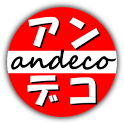 andeco * sweets icon