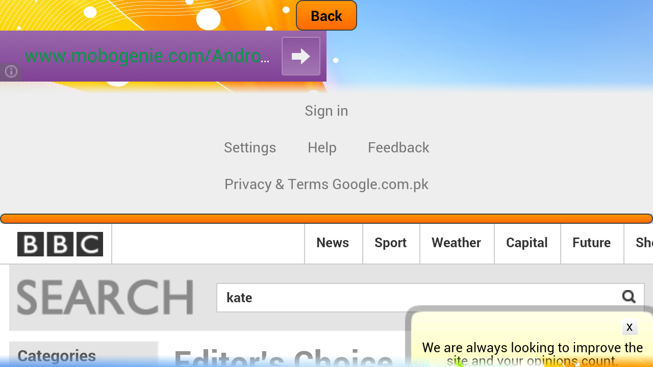Super Search Web Browsers Android Apps On Google Play