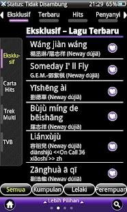 Neway任你點 Malaysia - screenshot thumbnail