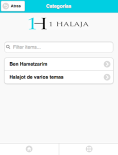 1Halaja- screenshot thumbnail