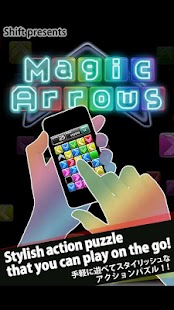 Magic Arrows- screenshot thumbnail