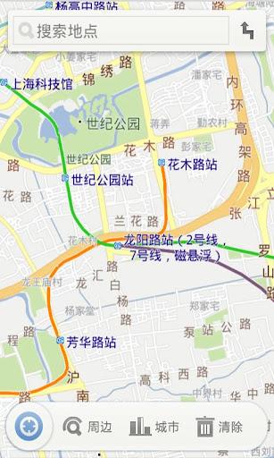 【免費旅遊App】畅行离线地图-APP點子