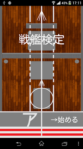 Sense天氣時鐘(Sense Flip Clock Weather) - 1mobile台灣第 ...