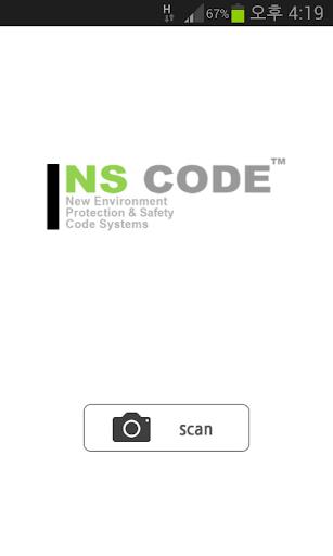 NSCODE NS コード