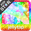 ★ Pop Star Rainbow Zebra SMS ★ icon