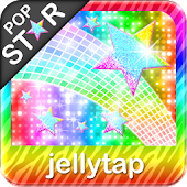 ★ Pop Star Rainbow Zebra SMS ★
