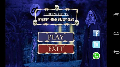 無料解谜Appの隠しオブジェクト - 幽霊スポット|記事Game