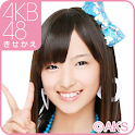 AKB48きせかえ(公式)大島涼花-A5th- icon