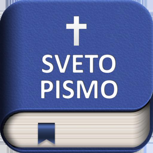 Sveto pismo za mlade 書籍 App LOGO-APP試玩