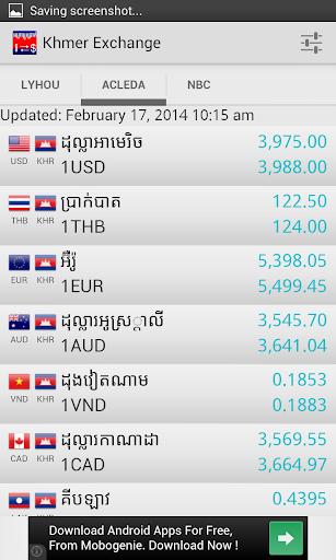 【免費商業App】Khmer Exchange-APP點子