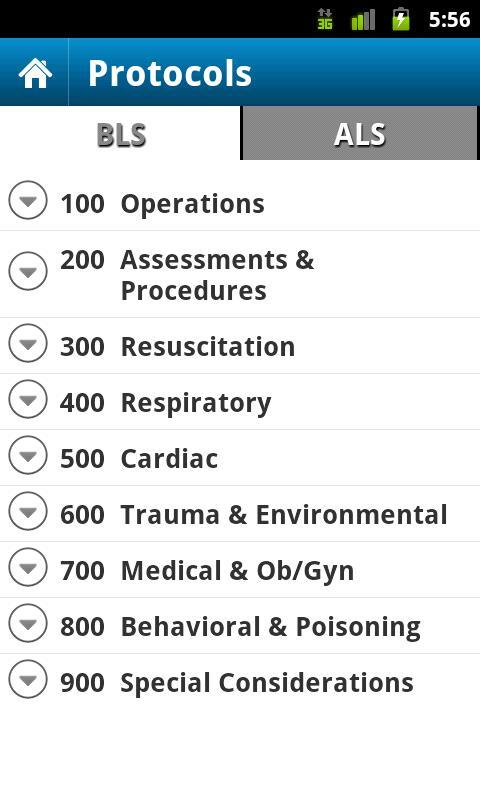 UPMC EMS Navigator - screenshot