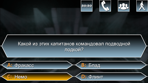 u041cu0438u043bu043bu0438u043eu043du0435u0440 u25b6 1.0.19 screenshots 10
