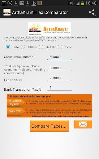 Arthakranti Tax Comparator