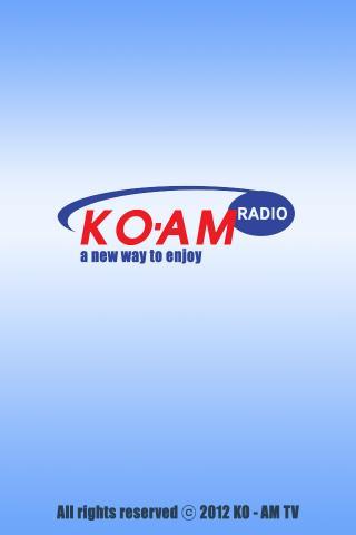 코엠 라디오