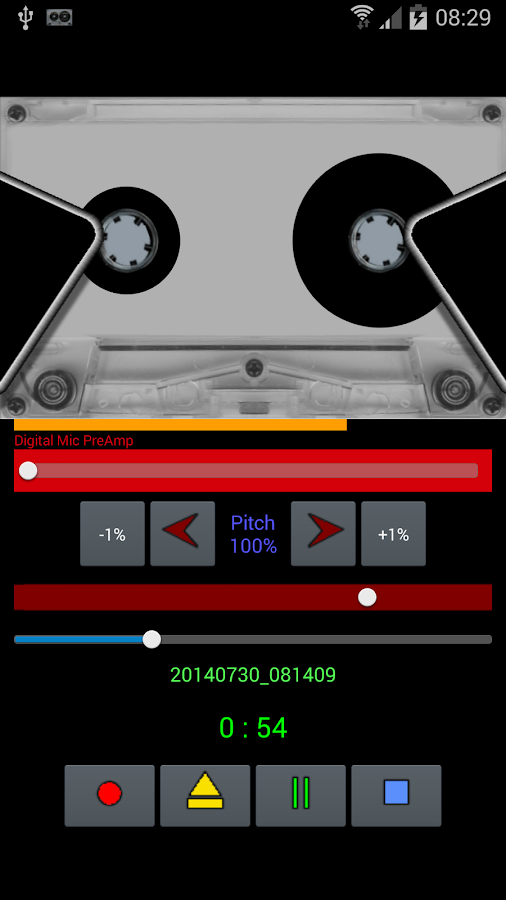Virtual Recorder- screenshot