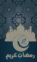 Screenshot of أمساكيه رمضان Ramadan 2014